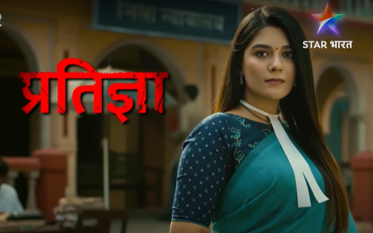 Pratigya 2 serial cast name, Crew, Timing, Release date