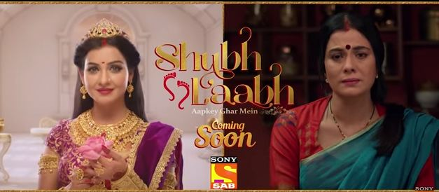 shubh labh serial cast